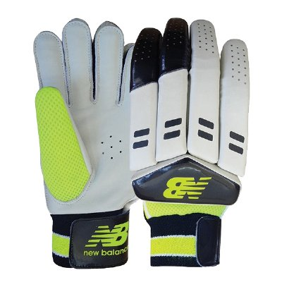 new balance cricket gloves 2017
